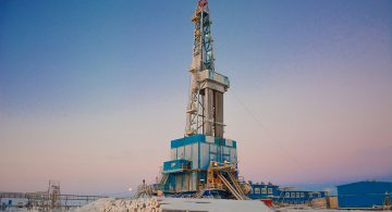 Large deposits of natural gas were found at the Total well.