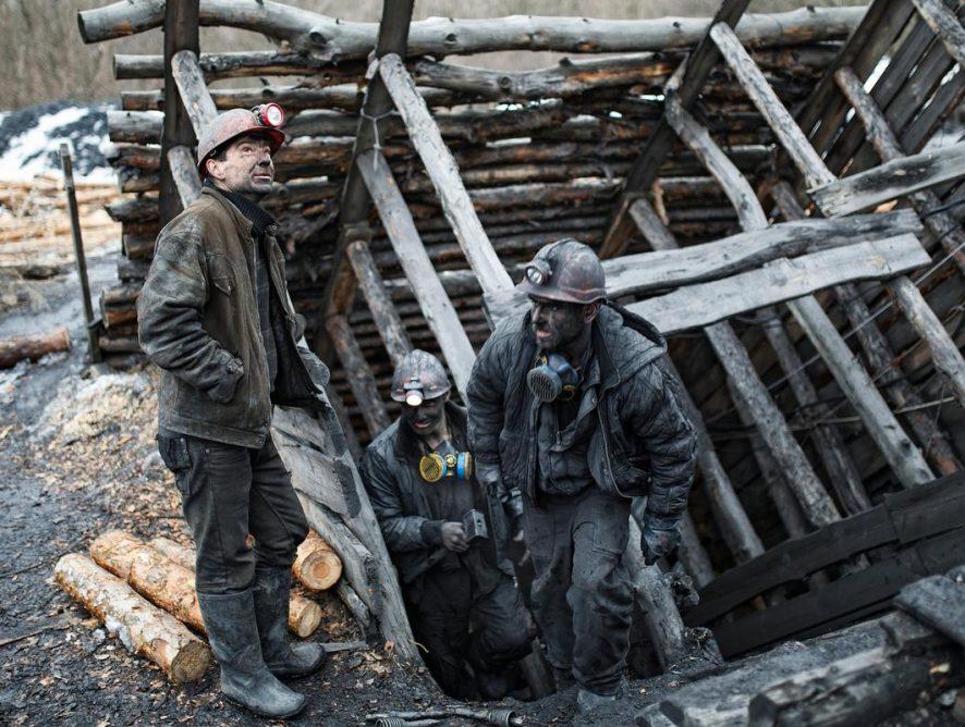 Угольная промышленность Украины в 2018 году