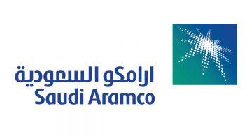 В Саудовской Аравии начался процесс IPO Saudi Aramco