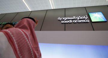 Инвесторами IPO Saudi Aramco могут выступить Суверенные фонды Абу-Даби и Кувейта
