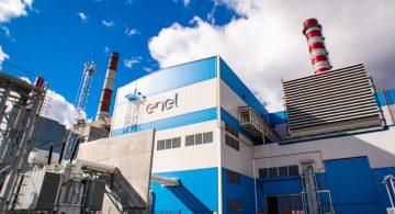 Компания Enel увеличила финансирование технологий альтернативной энергетики