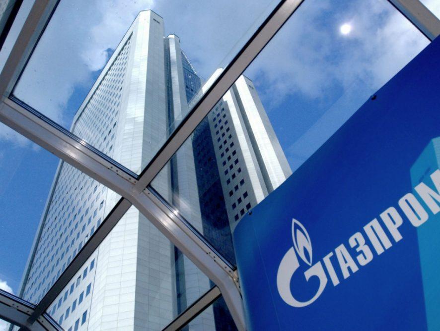 """""""Газпром"""" и Монголия рассматривают вариант совместного строительства газопровода"""