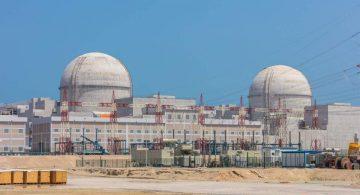 Запуск первой АЭС в Объединенных Арабских Эмиратах: угрозы для объекта
