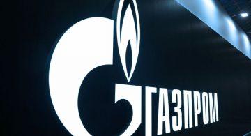 Развитие газоснабжения в Ингушетии и состояние отрасли в целом