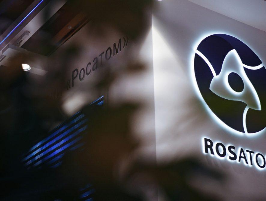"""Новая малая АЭС скоро появится в России: планы корпорации """"Росатом"""""""