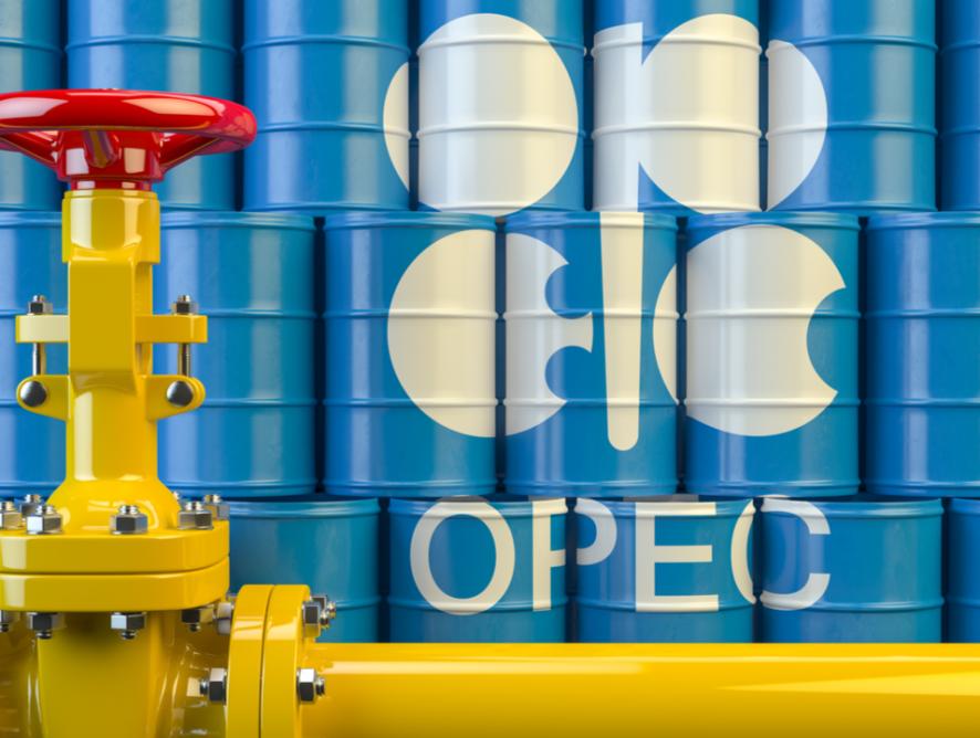 Снижение объемов добычи нефти в Казахстане: причины изменения прогнозов