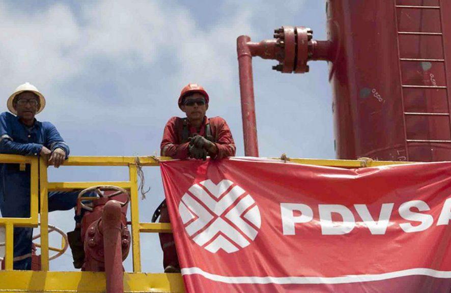 Венесуэльская корпорация PDVSA получит катализатор от Ирана