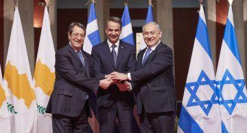 Греция ратифицировала участие в строительстве газопровода EastMed