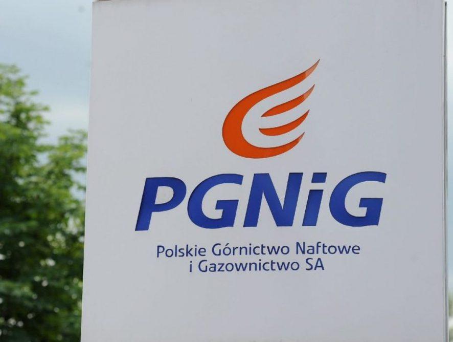 """Польская PGNiG развивает новое направление по использованию """"чистого"""" водорода"""