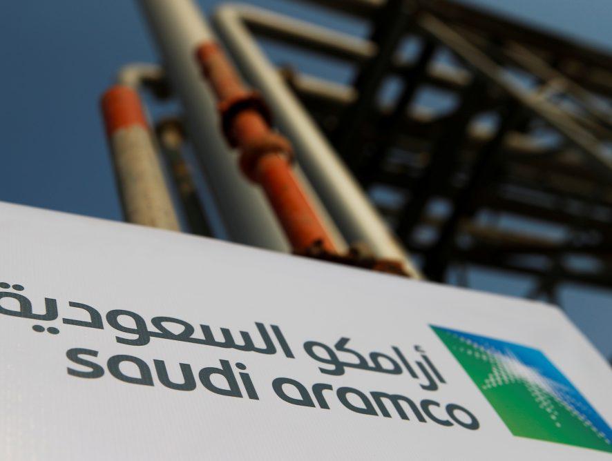 Saudi Aramco открыла новые месторождения газа