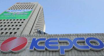 Корейские корпорации KEPCO и Daewoo работают над созданием плавучей АЭС