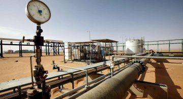 Ливийская корпорация National Oil Corporation открывает еще одно месторождение