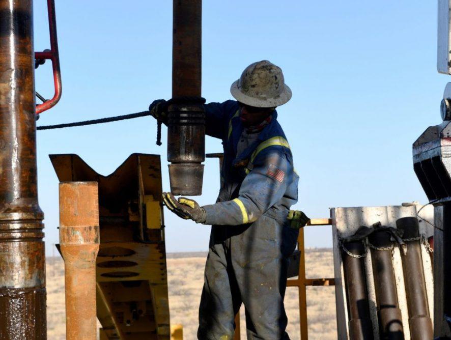 Минэнерго США прогнозирует пик добычи нефти к 2030 году