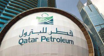 Корпорация Qatar Petroleum построит крупнейший в мире комплекс СПГ